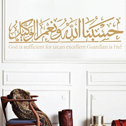 DIY Abnehmbare Islamischen Muslim Kultur Suren Arabisch – Bismilliah Allah Vinyl Wand Sticker Wandtattoo /Aufkleber Koran Zitate Kalligraphie als Muslimischen Home Wandbild Art Decorator IslamTürkiye Istanbul 9771(75x22cm) (Gold)