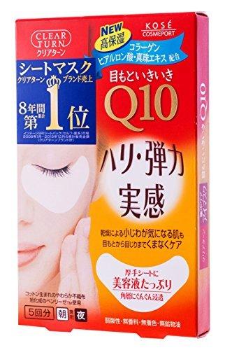 kose-clear-turn-eye-zone-mask-q10-5-sheets-05-pound-by-kose