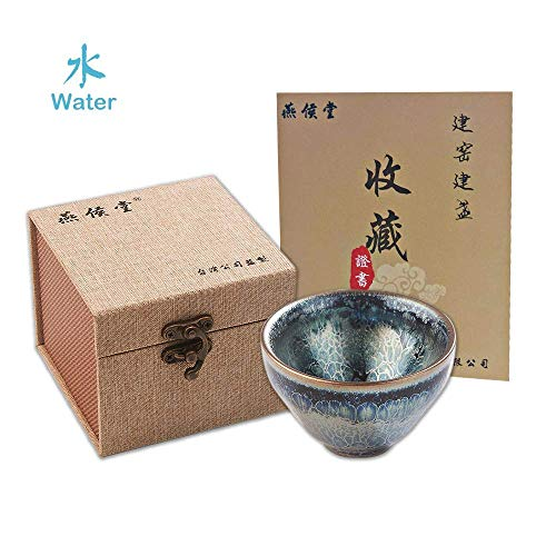 Yan Hou Tang -Water JianZhan Tenmoku Tianmu Royal Sole Tea Cup Bowl 45ml 1.6oz - Blue Indigo Dragon Scales Pattern Chinese 5 Elements Crafts Designer Collection Ceremony Handcrafted Glorious Change -