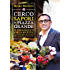 Cerco sapori in piazza Grande: 70 ingredienti per 70 ricette, alla scoperta del gusto nella cucina di uno chef