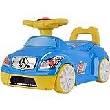 Jaz Deals Baby Mercedes Shaped Potty Tra...