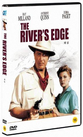 Rand des Flusses (1957) Region 1,2,3,4,5,6 unterstützte DVD. Darsteller Ray Milland und Anthony Quinn.