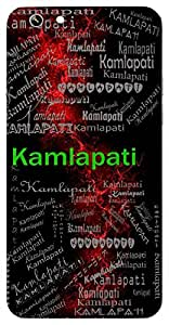 Kamlapati (Lord Vishnu) Name & Sign Printed All over customize & Personalized!! Protective back cover for your Smart Phone : Sony Xperia XA