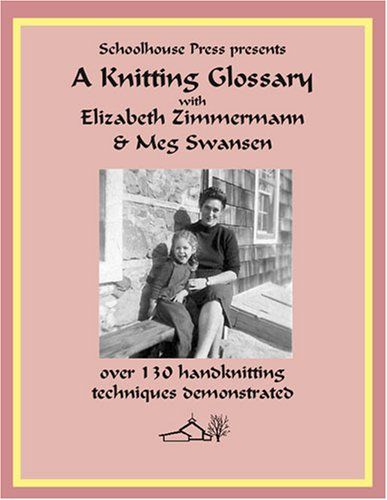 A Knitting Glossary DVD -
