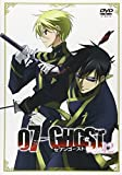 07-Ghost Kapitel.12 [DVD de Audio]
