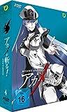 Akame ga Kill - Vol. 4 (2 DVDs) - Limited Edition - -