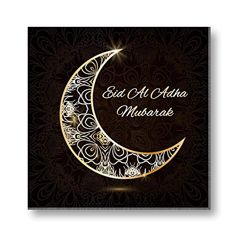 Eid gifts, Eid Al Adha Mubarak Canvas Painting Wall Decor Art Frame...