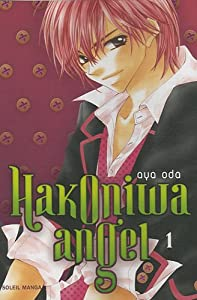 Hakoniwa Angel Edition simple Tome 1