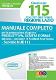 Concorso per 115 assistenti area tecnica Regione Lazio. Manuale completo per la preparazione alla prova preselettiva scritta e orale del corso-concorso 115 assistenti area tecnica servizio NUE 112