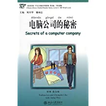 Secrets of a computer company (1CD audio MP3) (Chinese Breeze Graded Reader Series)