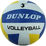 Dunlop Volley Ball - Best Reviews Guide