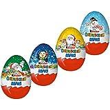 Kinder Überraschung Maxi Weihnachten, 4er Pack (4 x 100g)
