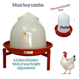 #7: Praish 4.5 liter poultry drinker with 500 gram feeder free