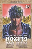 Hokuto no Ken - Ken, le survivant Vol.26