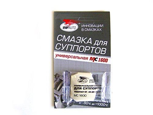 mc-1600-graisse-de-frein-systeme-universel-5-g