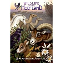 Wildlife of the Holy Land: An AUC Press Nature Foldout by Dominique Navarro (2015-01-14)