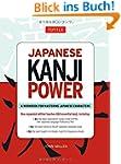 Japanese Kanji Power: (JLPT Levels N5...