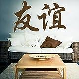 denoda Freundschaft - Chinesisches Zeichen - Wandtattoo Gold 124 x 75 cm (Wandsticker Wanddekoration Wohndeko Wohnzimmer Kinderzimmer Schlafzimmer Wand Aufkleber)