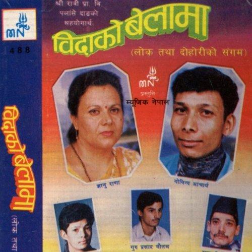 Gyanu Rana Net Worth