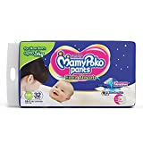 Mamy Poko Pant Style New Born Diapers (32 Pieces)