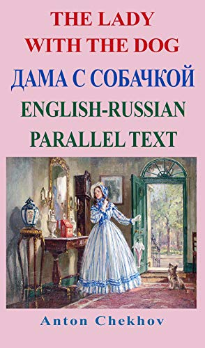 The Lady With The Dog: Дама с собачкой (English Edition)