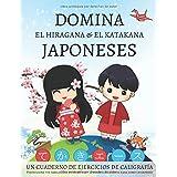 Domina el hiragana y el katakana japoneses, un cuaderno de ejercicios de caligrafía: Perfecciona tus habilidades de escritura