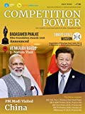 #6: Competition Power: July 2018 Edition: The Complete Magazine for Banking & SSC Exams 2018