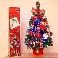 HAPPYLR decoration60cm árbol de Navidad Conjunto de Comida Mini pequeño en Maceta árbol de Navidad cifrado árbol de Navidad Decorado