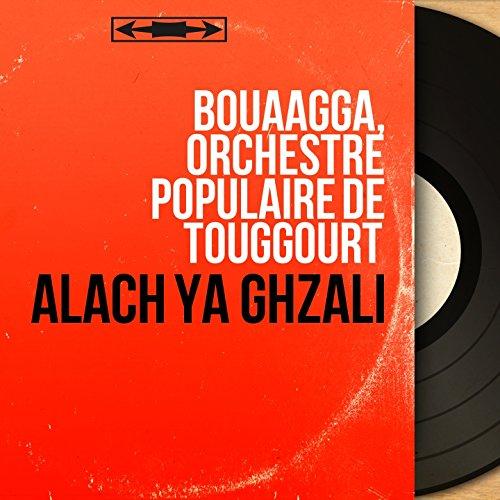 alach ya ghzali mp3 gratuit