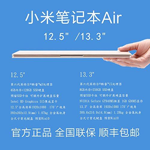 notebook-air125-xiaomi-millet-millet-inch-slim-business-laptop-genuine-pack-email-specials