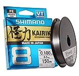 SHIMANO Kairiki 8, 150 Meter, Hellgrau, 0.130mm/8.2kg, 8fach Geflochtene Angelschnur, 59WPLA58R12