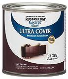 Rustoleum Half Pint Kona Brown Gloss Maler Ber-hren Multipurpose Latexfarbe 19