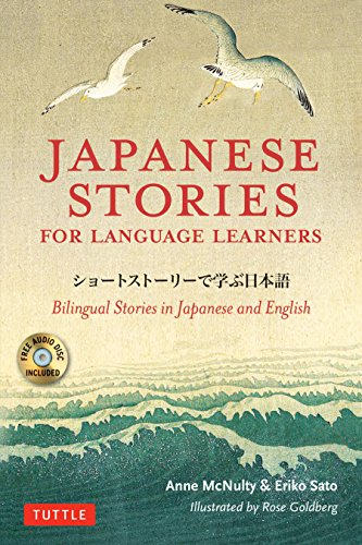Japanese Stories for Language Learners por Anne McNulty