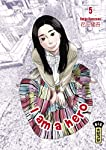 I am a Hero Edition simple Tome 5