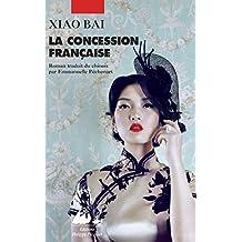 La Concession française