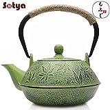 Tetera Sotya Tetera japonesa hecha a mano de la hoja de arce, Infuser inoxidable del acero, 0.6Litre, verde