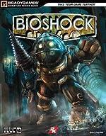 BioShock Signature Series Guide de BradyGames