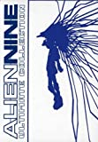 Alien Nine: Ultimate Collection [USA] [DVD]