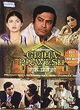 Griha Pravesh