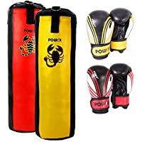 Set complet de boxe pour enfants / adolescents - 1 paire de gants (6 ou 8 Oz) + 1 sac de frappe (60 cm, 75 cm ou 90 cm)