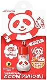 Ajinomoto Ajipanda Miniature Cell Phone Charm