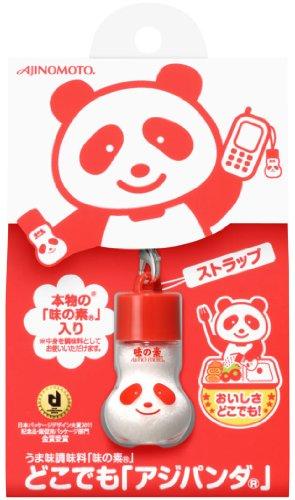 ajinomoto-ajipanda-miniature-cell-phone-charm