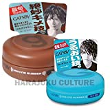 Gatsby Moving Rubber Hair Wax Mobile 15g Set - Cool Wet,Multi Form- 2pc (Harajuku Culture Pack)