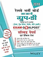 Wiley's RRB Group D Exam Goalpost Solved Papers and Practice Tests, in Hindi
