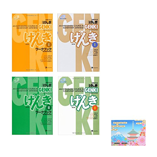 GENKI 1-2 , Learning Japanese for Beginners 4-BOOK Bundle Set , An Integrated Course in Elementary Workbook 1 , 2 & Textbook 1 , 2 , Sticky Notes