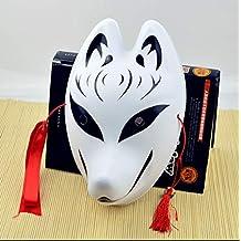 Máscara Máscara de cara de gato estilo japonés y máscara de mascarada contra el viento variedad de máscara de zorro opcional peso 35 g máscara de plástico ...