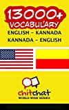 13000+ English - Kannada Kannada - English Vocabulary