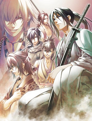 Hakuoki DS [Limited Edition] (japan import) (Ds Limited Edition)