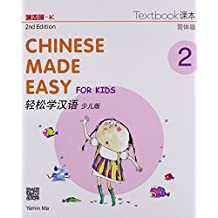 Chinese Made Easy for Kids 2nd Ed (Simplified) Textbook 2