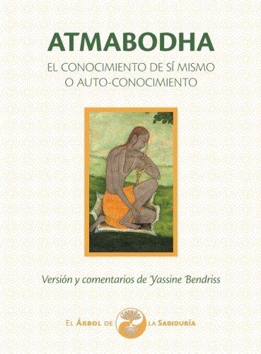 Atmabodha